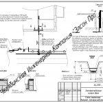 Проект электроснабжения коттеджа