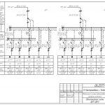 Проект электроснабжения однолинейная схема
