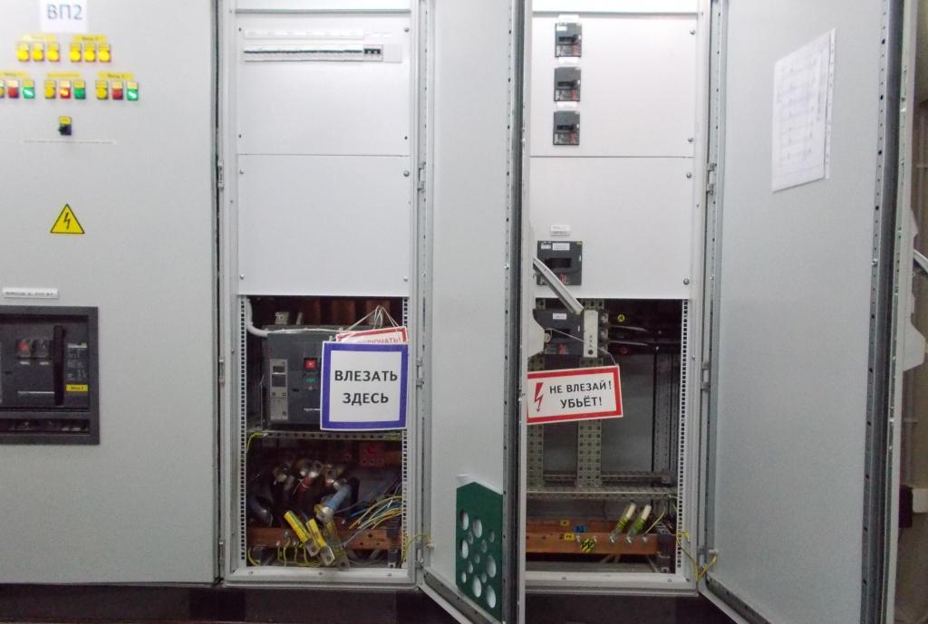 Электромонтажные работы на промышленных предприятиях