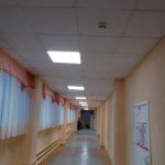 замена освещения в школе